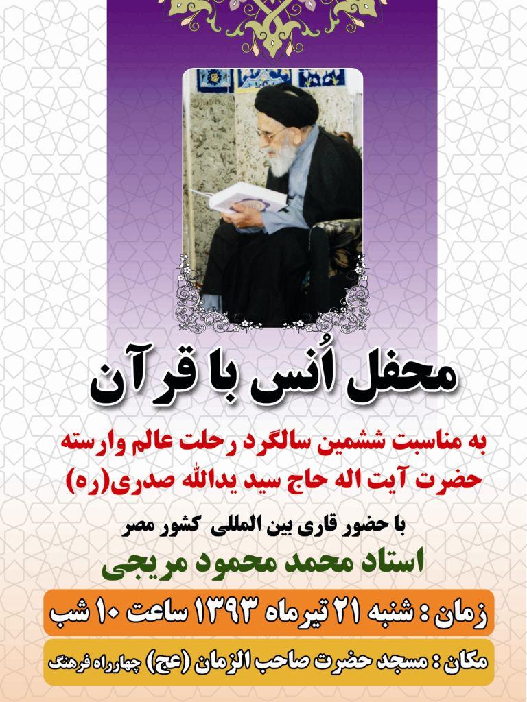 http://sadri87.persiangig.com/image/Sadri_salgard_banner%20-1.jpg